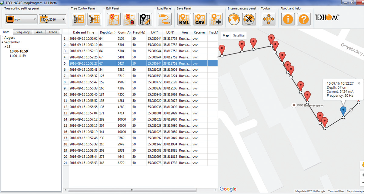 PC Software for locators with GPS